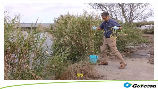 採水作業の写真