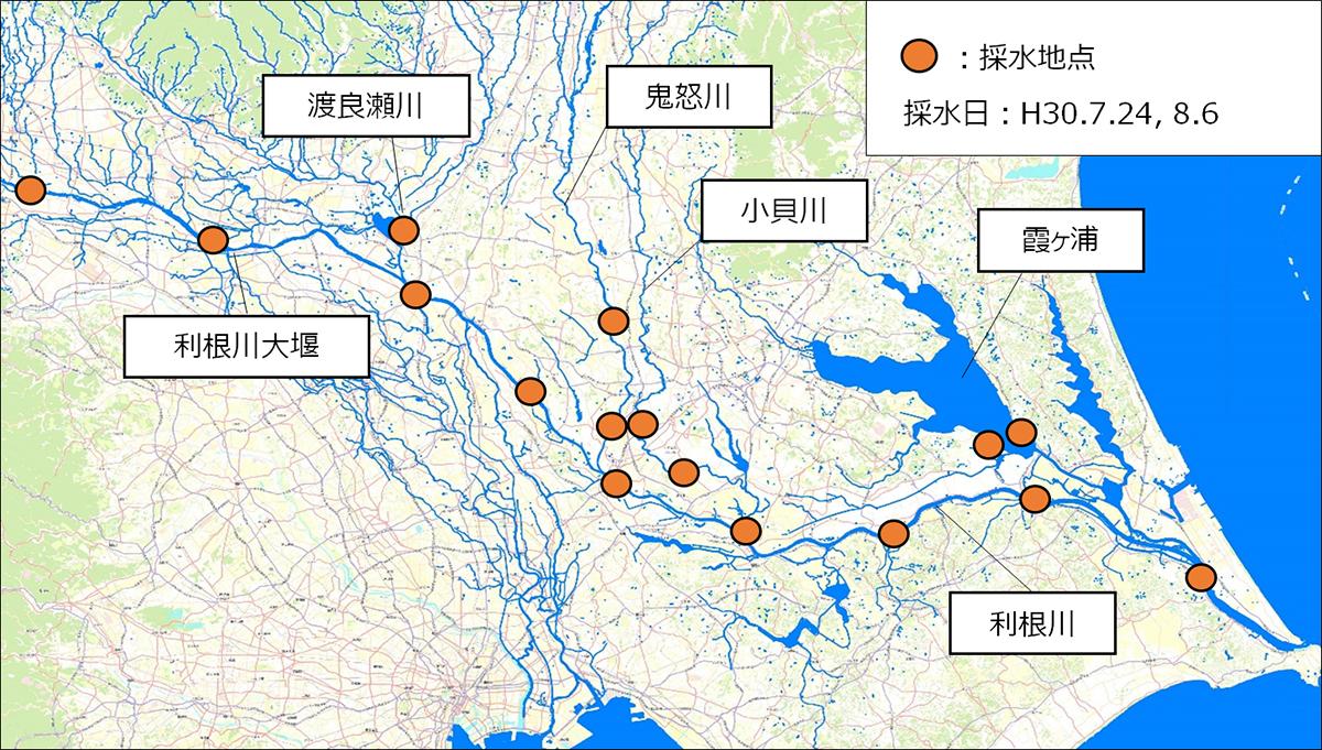 利根川水系の採水地点